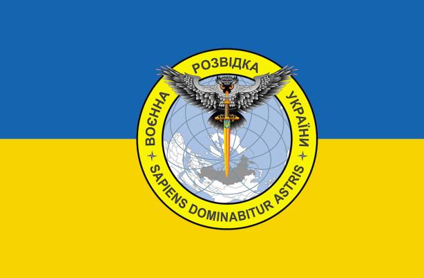 Прапор Воєнна Розвідка України (military-00094)