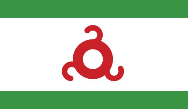 прапор Інгушетії (world-00072)
