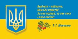 flag-00036