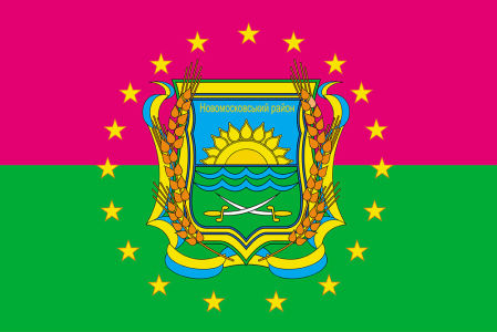 Прапор Новомосковського району (flag-127)
