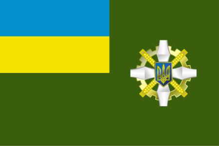 Прапор Пенсійного фонду України (flag-000106)