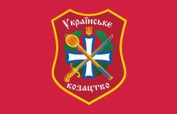 flag-164