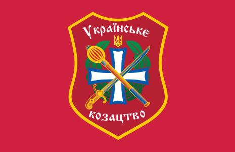 Прапор МГО «Українське козацтво» (flag-164)