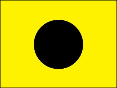 I, И India, Индия (signal-00018)