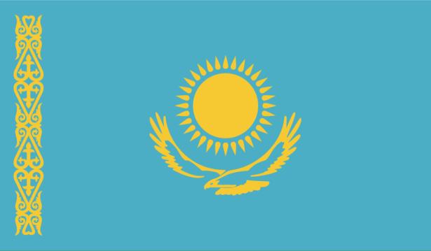 прапор Казахстану (world-00089)