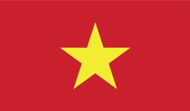 прапор В'єтнаму (world-00138)