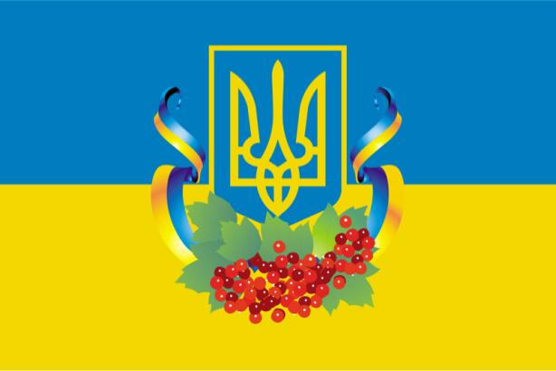 прапор України калина (flag-00035)