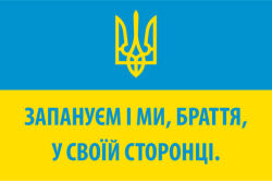 flag-00057