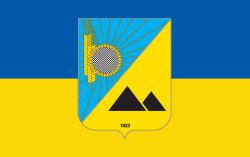 flag-156