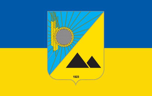 Прапор Герб Павлоградського району (flag-156)