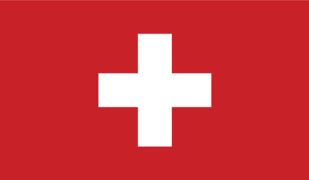 прапор Швейцарії (world-00107)