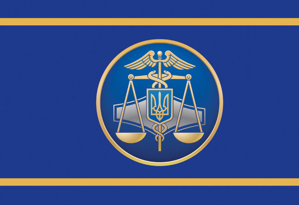 Прапор Державної фіскальної служби України (flag-000110)