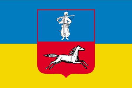 Прапор Герб Черкас (flag-00049)