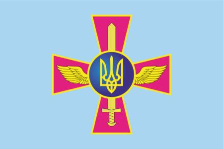 Прапор військово-повітряних сил України (military-00020)