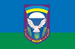 military-00038