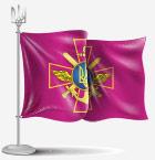 Військові прапори України