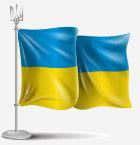 Купити прапор України